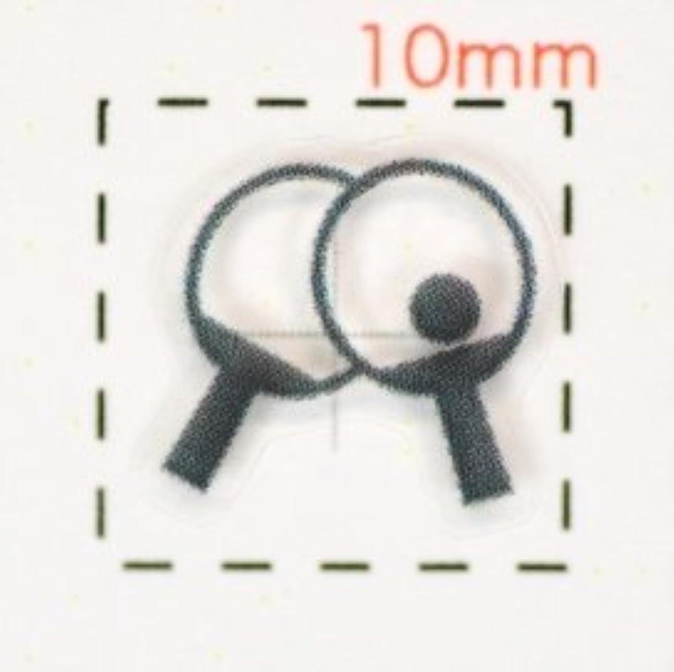 設計またはどちらかの前で卓球【応援(サポーター)ネイルシール】(1)/1シート9枚
