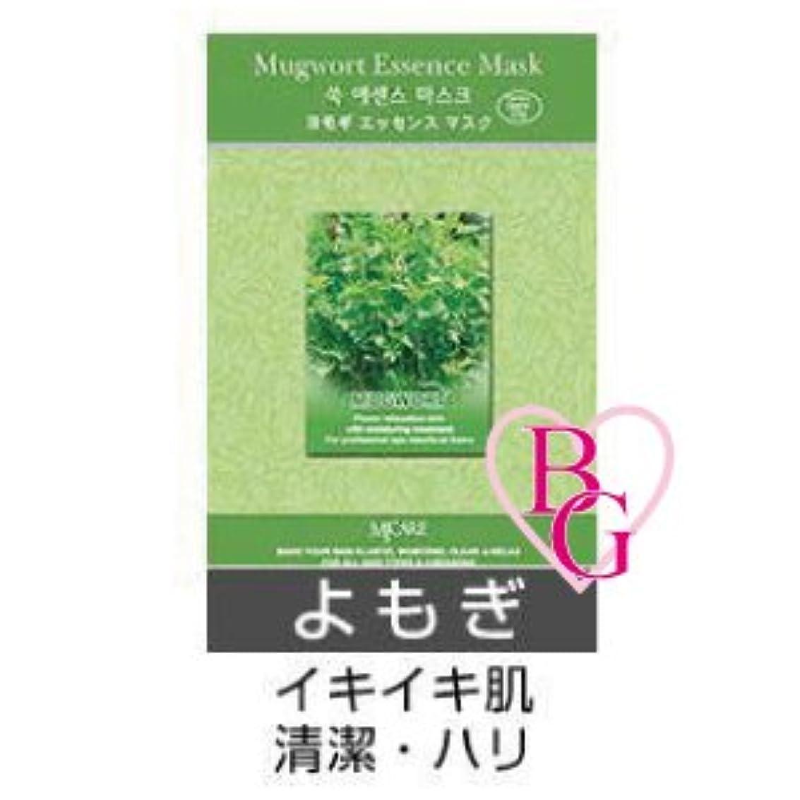 うれしい洞察力のある発音するフェイスパック ヨモギ 韓国コスメ MIJIN(ミジン)コスメ 口コミ ランキング No1 おすすめ シートマスク 100枚