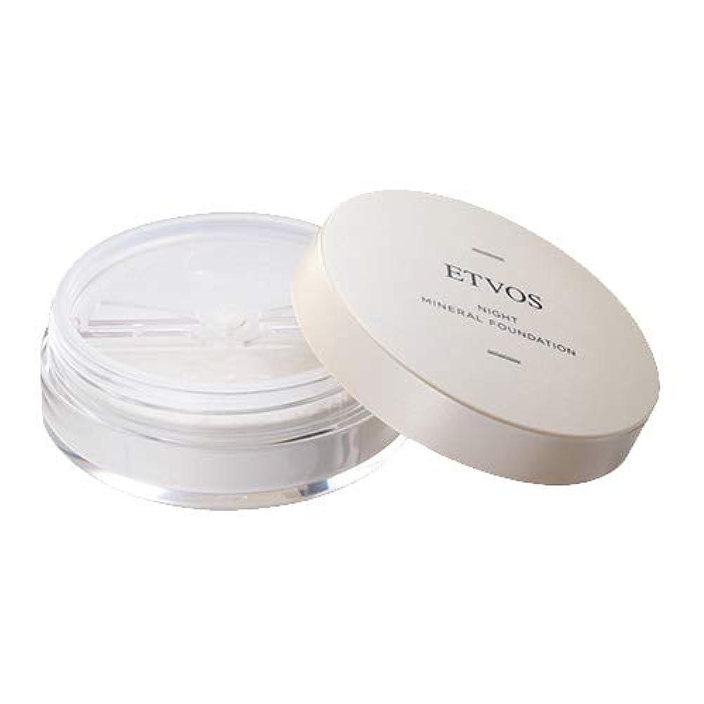 予感息を切らして行うETVOS(エトヴォス) 夜用化粧下地 ナイトミネラルファンデーション 5g フェイスパウダー 皮脂吸着/崩れ防止