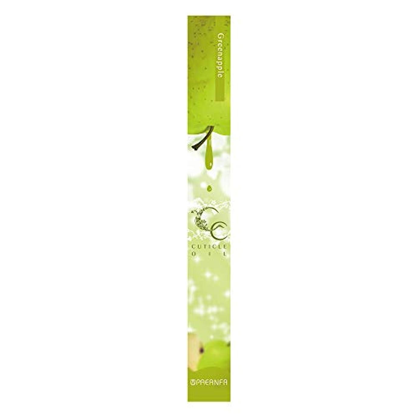出来事太いほうきプリジェル ジェルネイル CCキューティクルオイル グリーンアップル 4.5g 保湿オイル ペンタイプ
