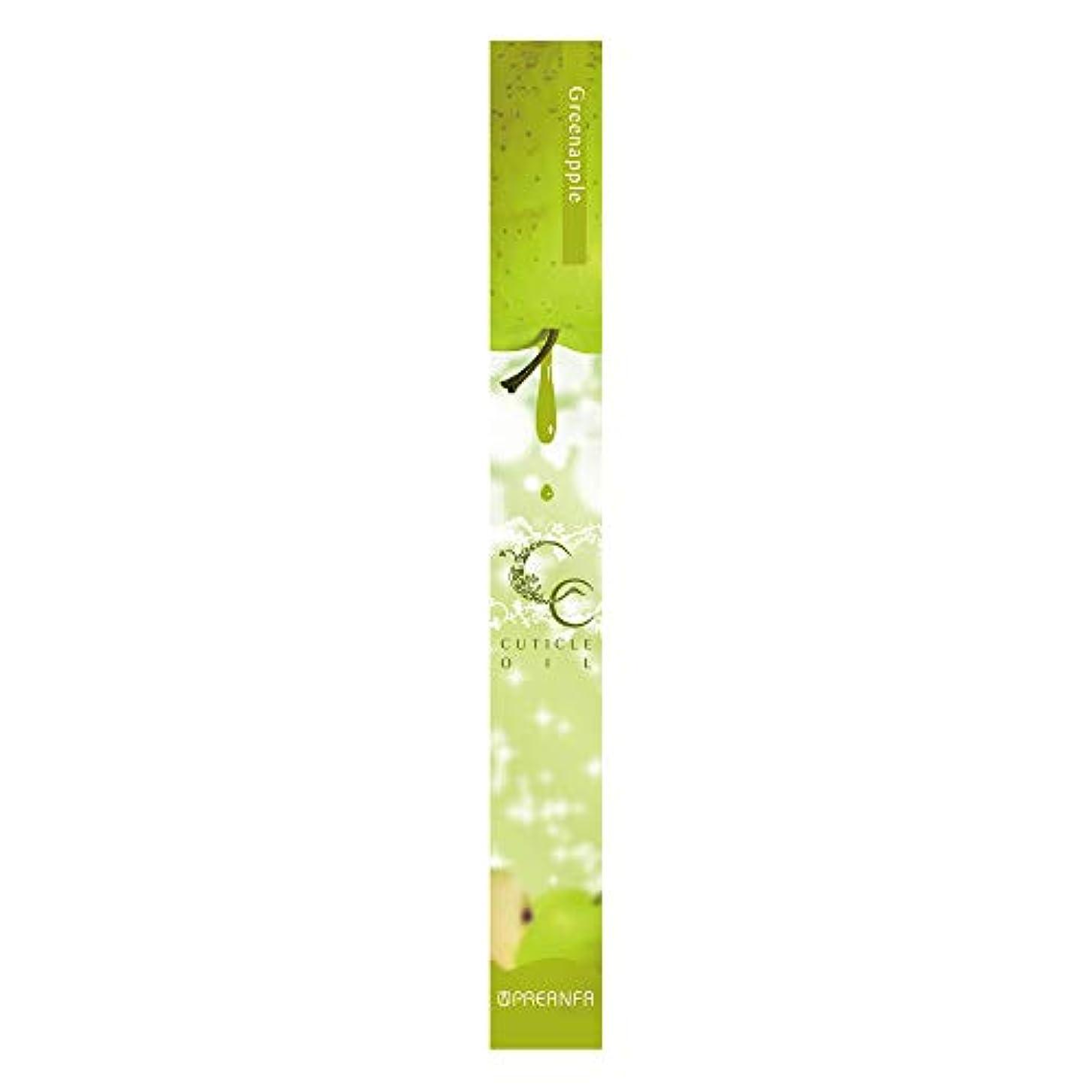 焦げ見習いバスルームプリジェル ジェルネイル CCキューティクルオイル グリーンアップル 4.5g 保湿オイル ペンタイプ