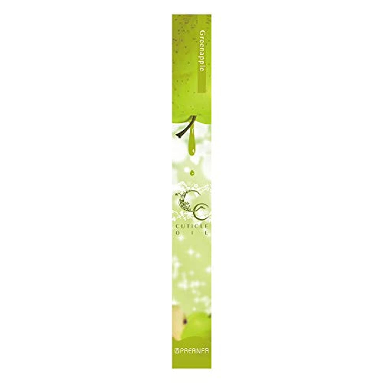 アセマリナー教科書プリジェル ジェルネイル CCキューティクルオイル グリーンアップル 4.5g 保湿オイル ペンタイプ