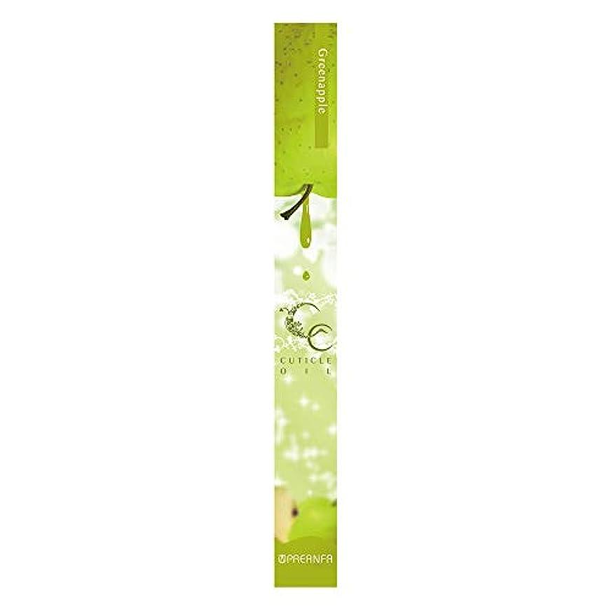 偽正しいオリエンテーションプリジェル ジェルネイル CCキューティクルオイル グリーンアップル 4.5g 保湿オイル ペンタイプ
