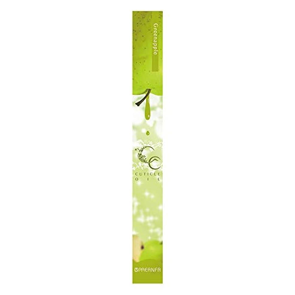思われる識字伸ばすプリジェル ジェルネイル CCキューティクルオイル グリーンアップル 4.5g 保湿オイル ペンタイプ