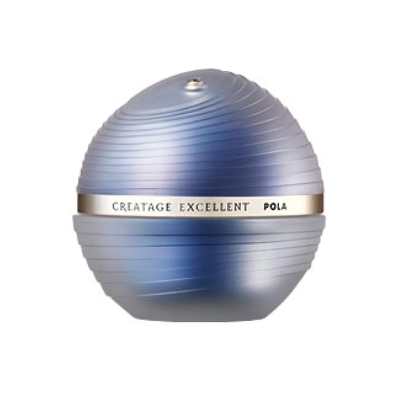 恵み中断利用可能POLA/ポーラ クレアテージ エクセレント (保湿クリーム)40g
