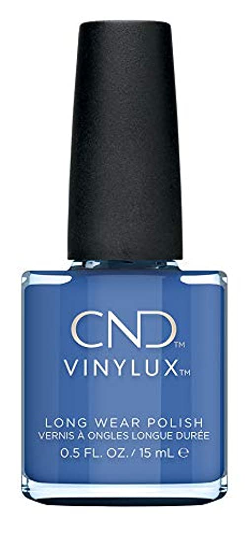 シンカンバンジージャンプ第九CND Vinylux - Prismatic Collection - Dimensional - 15ml / 0.5oz