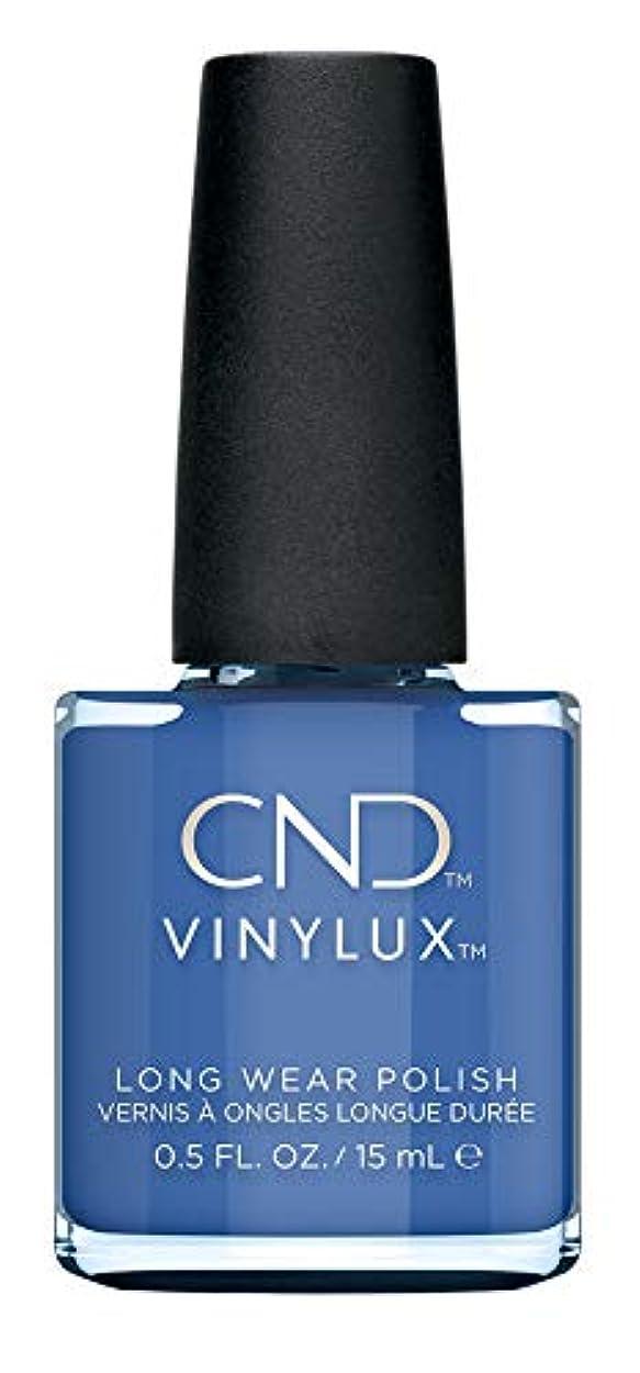 村絶壁傭兵CND Vinylux - Prismatic Collection - Dimensional - 15ml / 0.5oz