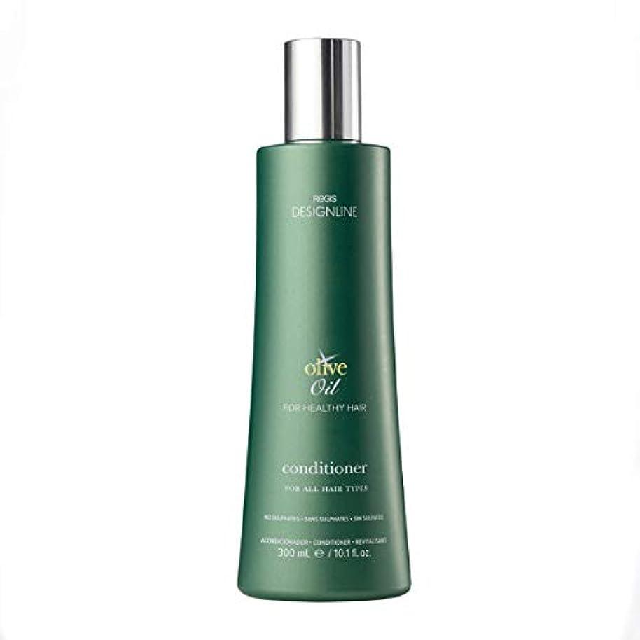 避難する牧草地表示DESIGNLINE オリーブ オイル コンディショナー Regis -オリーブオイルと豊富なビタミンEとKで強化された環境からの髪の保護に役立つ