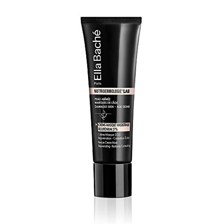 枠ヘビ郡エラバシェ Nutridermologie Lab Magistral Cream-Mask Rejuvenium 27% Rescue Cream-Mask 50ml/1.69oz並行輸入品