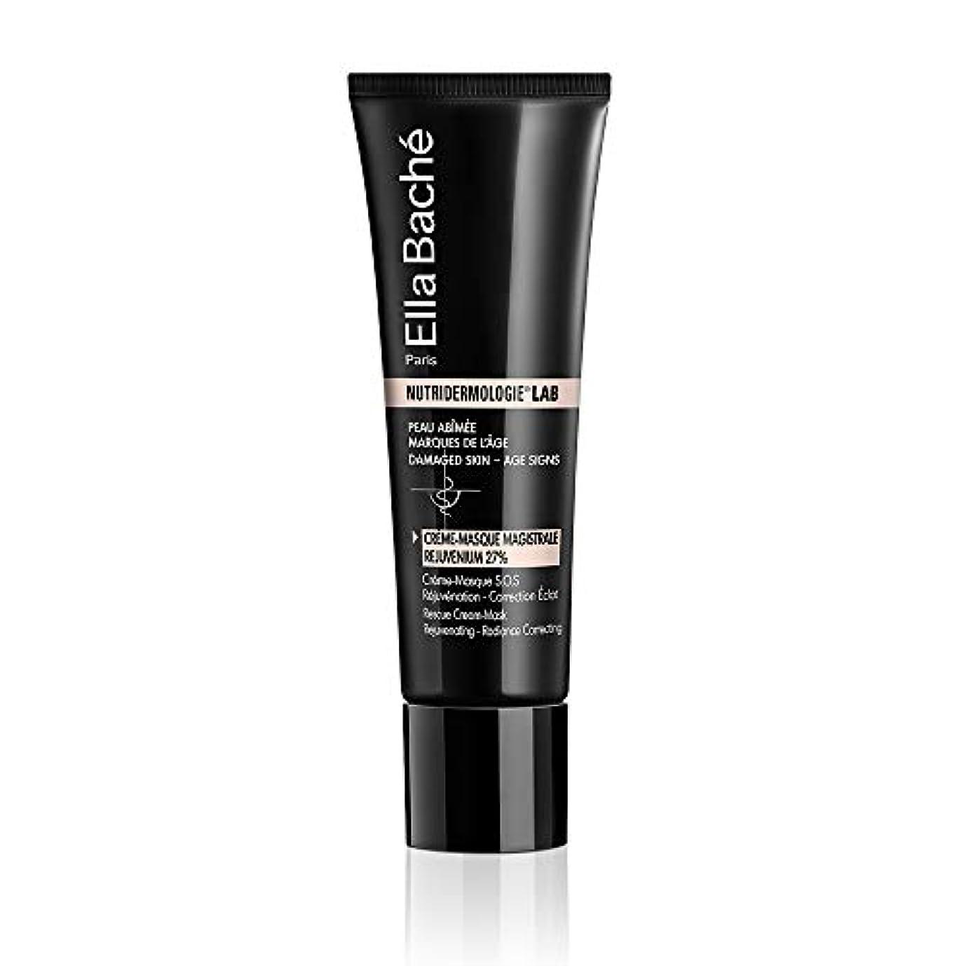 申し立て別に故意のエラバシェ Nutridermologie Lab Magistral Cream-Mask Rejuvenium 27% Rescue Cream-Mask 50ml/1.69oz並行輸入品