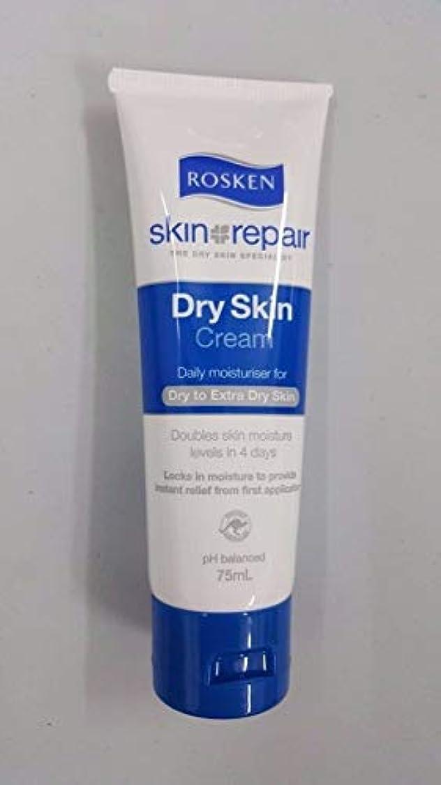 ゲートウェイ懐疑論バイナリROSKEN メーターの修理乾燥肌乾燥肌用クリーム75ミリリットル4天は、皮膚の保湿剤を倍増します