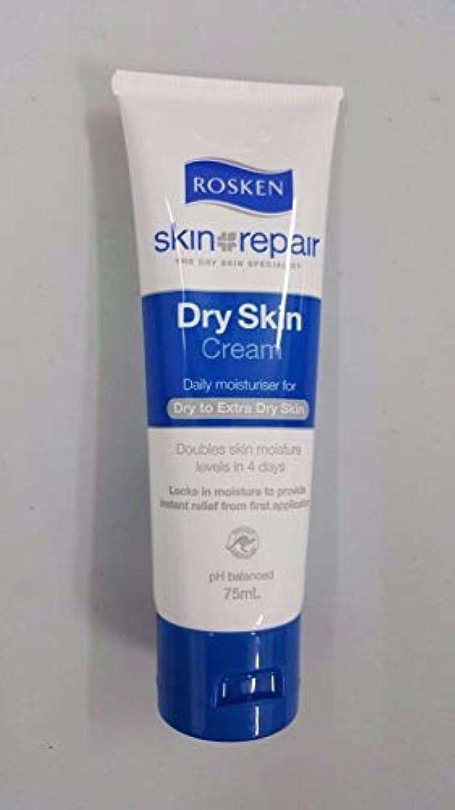 可塑性ゲーム販売員ROSKEN メーターの修理乾燥肌乾燥肌用クリーム75ミリリットル4天は、皮膚の保湿剤を倍増します