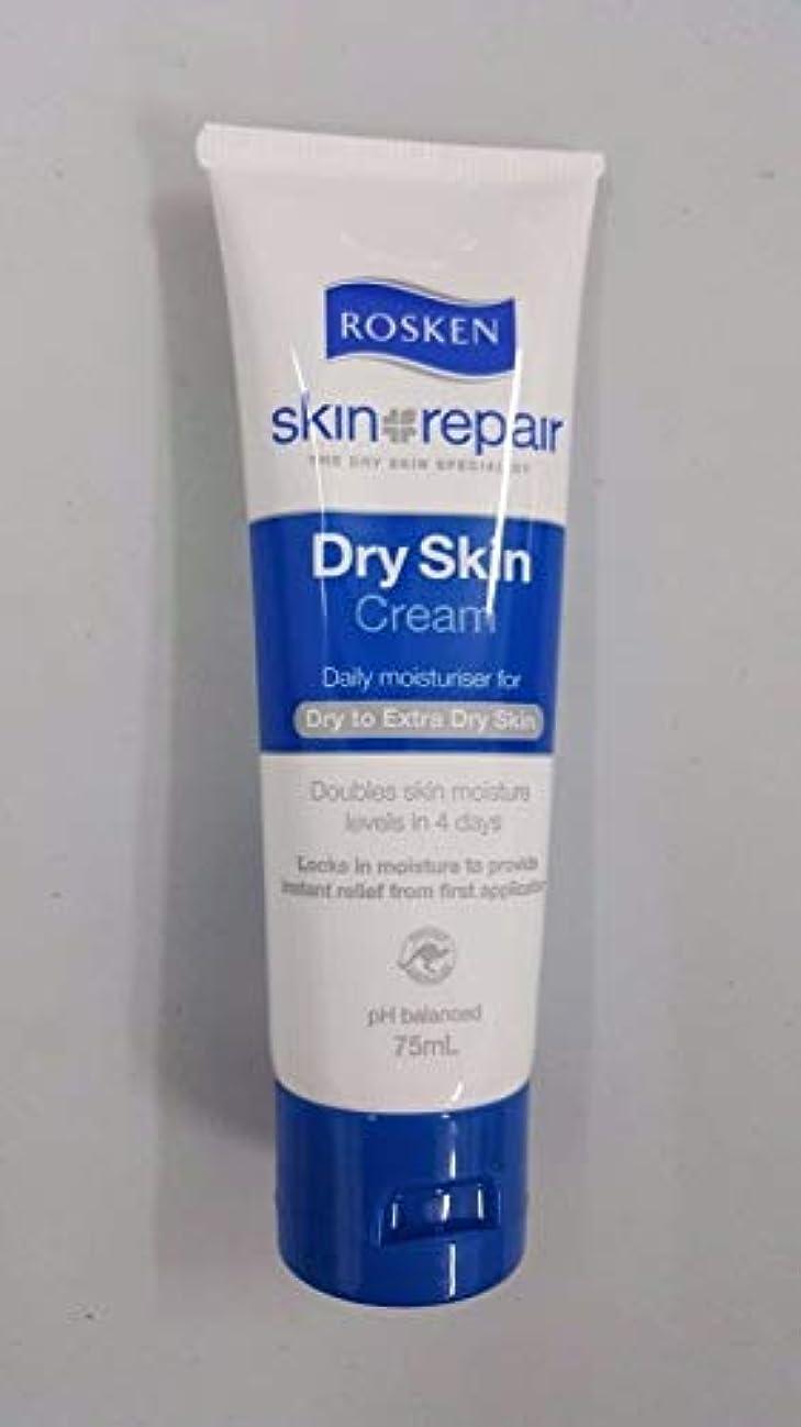 手綱良心的無効ROSKEN メーターの修理乾燥肌乾燥肌用クリーム75ミリリットル4天は、皮膚の保湿剤を倍増します