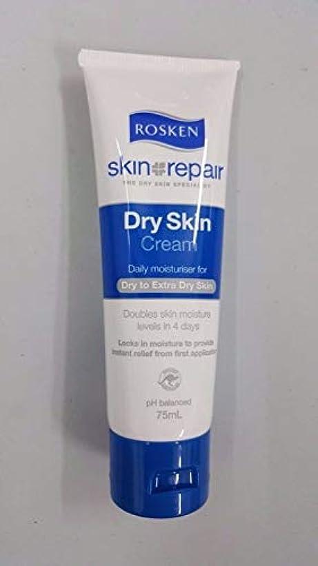 好奇心盛収入ながらROSKEN メーターの修理乾燥肌乾燥肌用クリーム75ミリリットル4天は、皮膚の保湿剤を倍増します