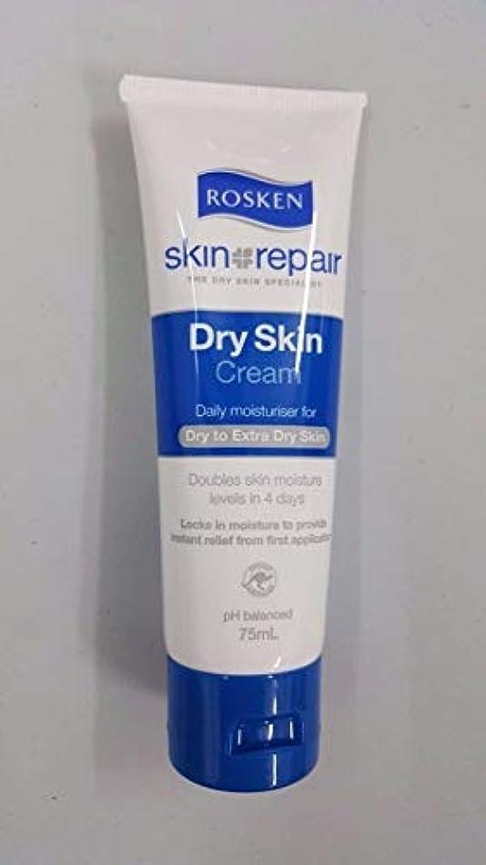 エクスタシー救急車スプーンROSKEN メーターの修理乾燥肌乾燥肌用クリーム75ミリリットル4天は、皮膚の保湿剤を倍増します