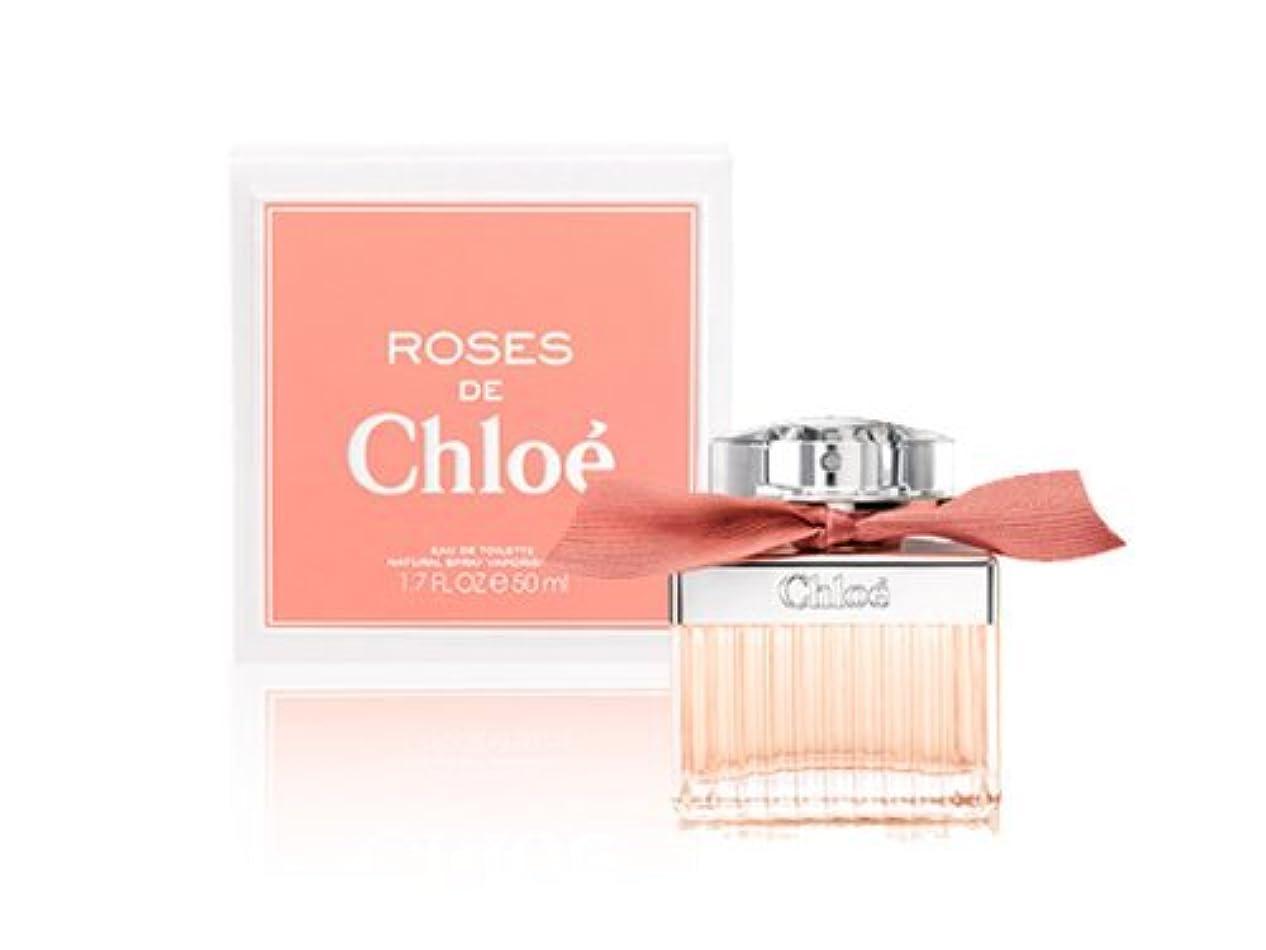 孤独なデータベース手入れクロエ Chloe フレグランス ローズドクロエ オードトワレ EDT50ml RSCLEEDT50 (並行輸入品)