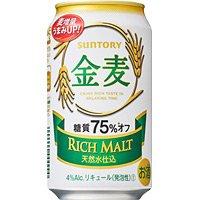 サントリー 金麦 糖質70%OFF 350ML × 24缶
