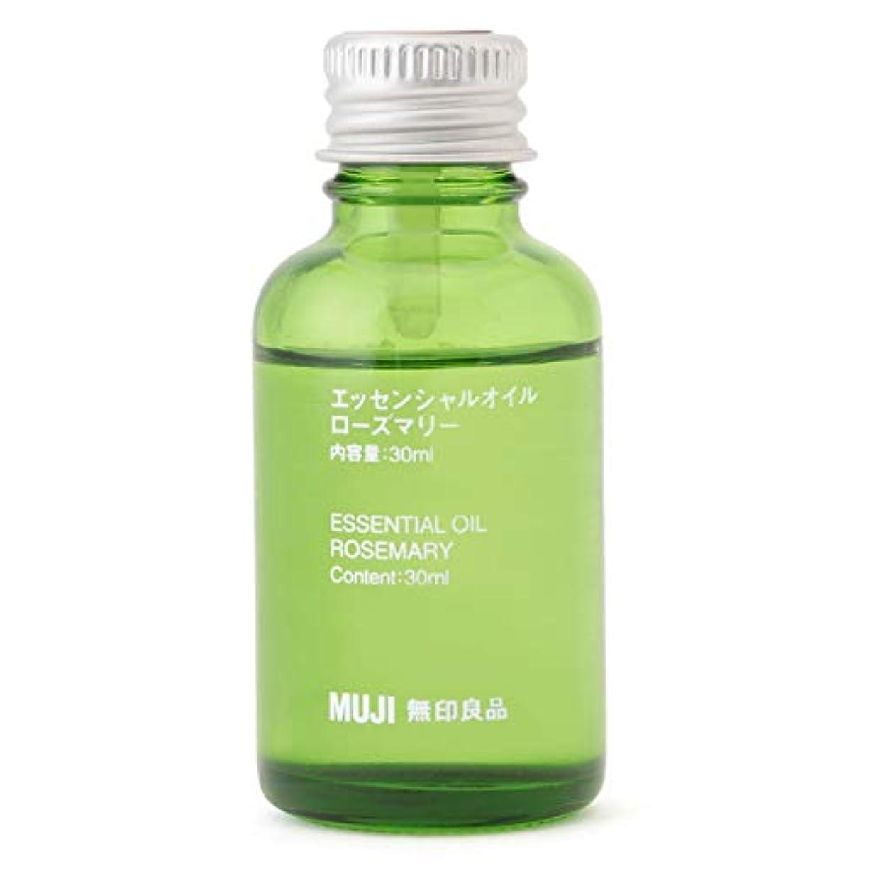 毛細血管コーヒー広範囲【無印良品】エッセンシャルオイル30ml(ローズマリー)