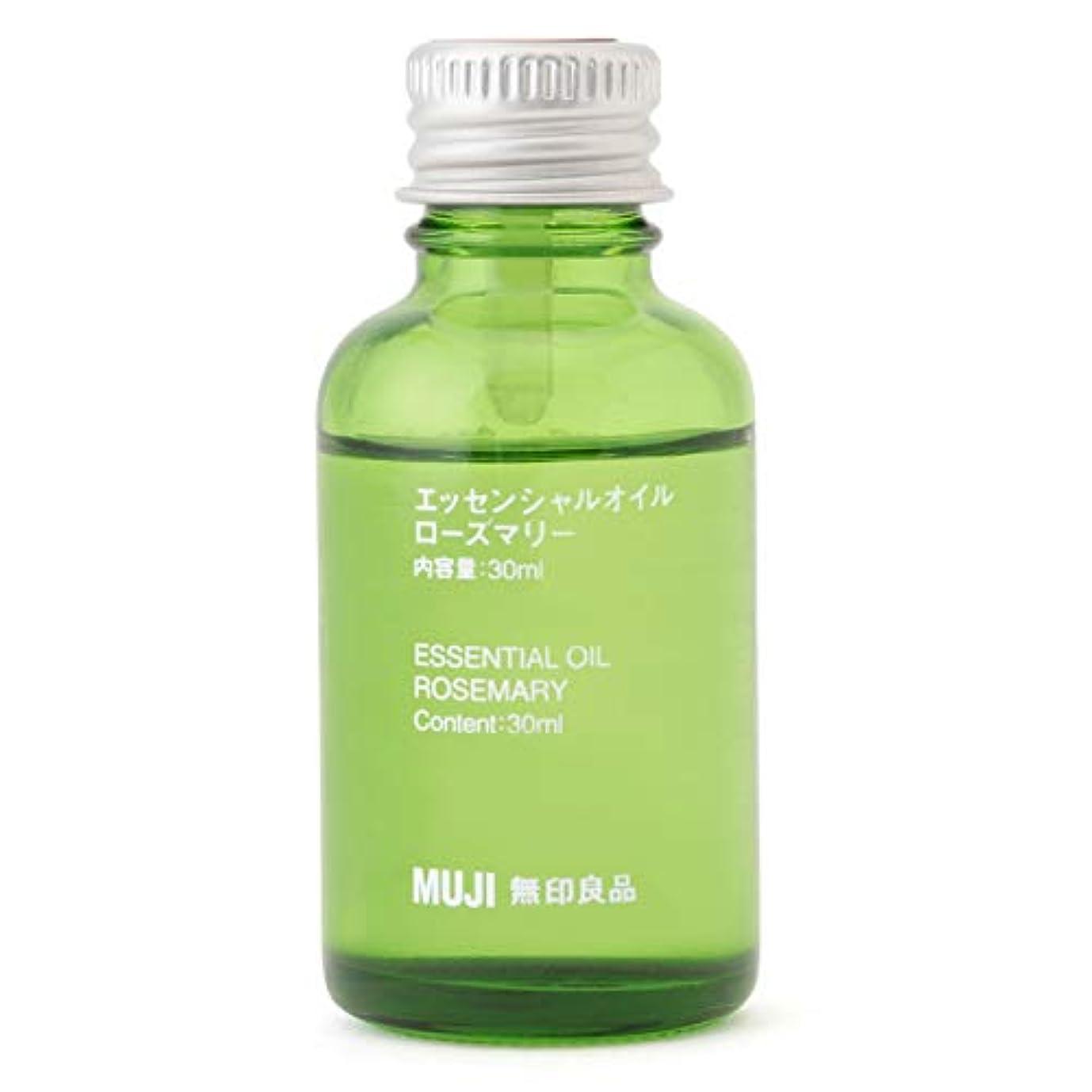 ノベルティ行方不明石鹸【無印良品】エッセンシャルオイル30ml(ローズマリー)
