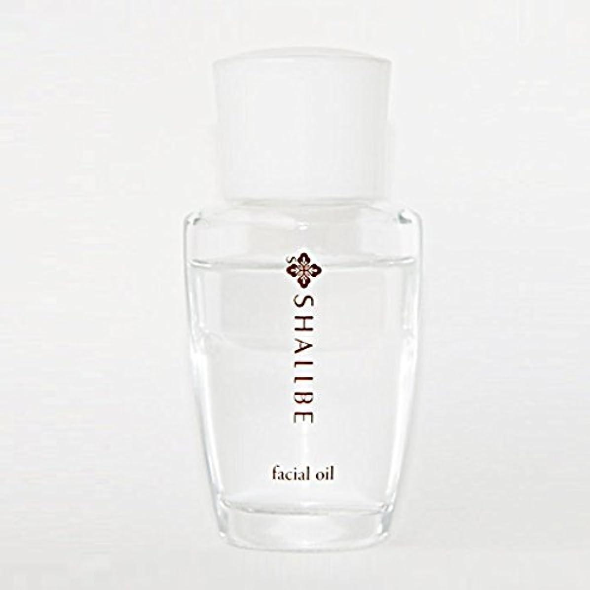 口径フェードアウト手書きシャルビー カクテル スクワラン オイル 26ml 美容液 2層 スクワランオイル