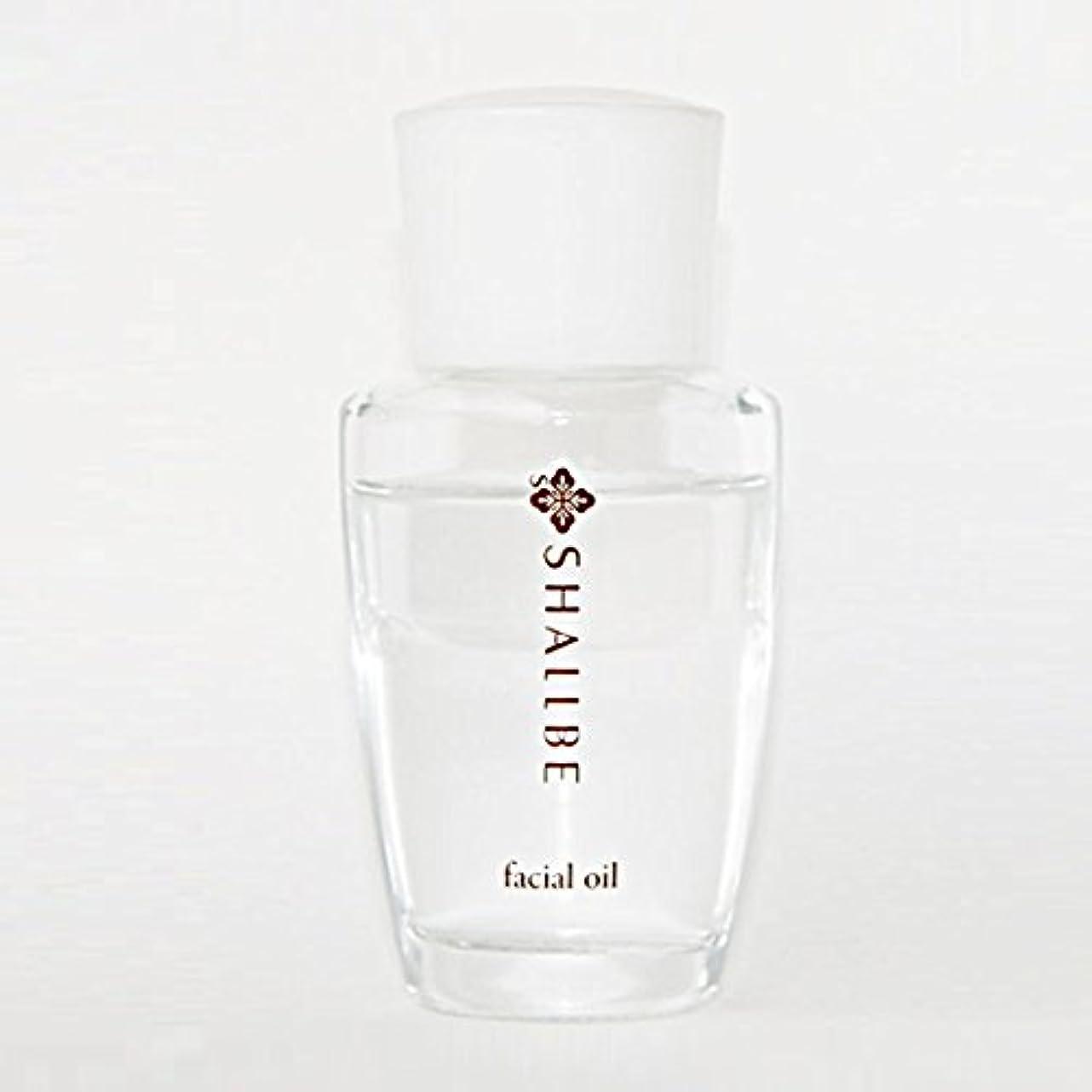 寓話懸念ファッションシャルビー カクテル スクワラン オイル 26ml 美容液 2層 スクワランオイル