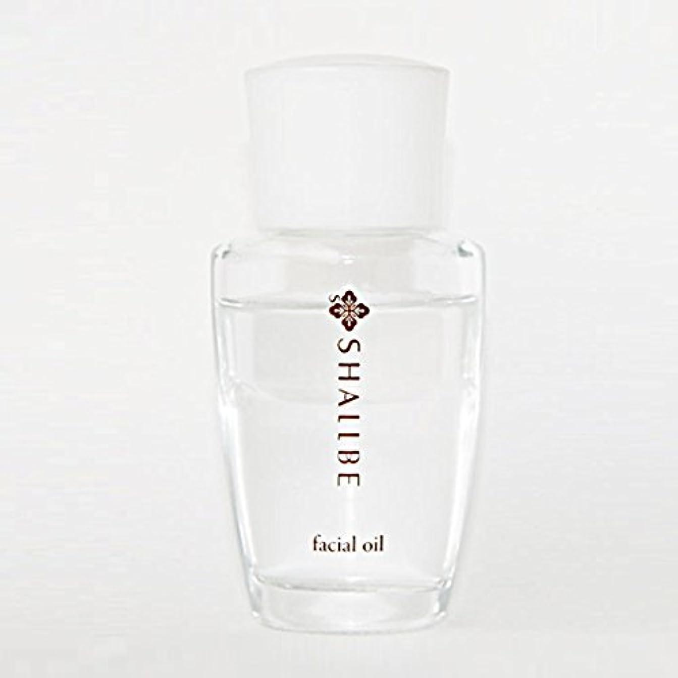 胸病気だと思う遵守するシャルビー カクテル スクワラン オイル 26ml 美容液 2層 スクワランオイル