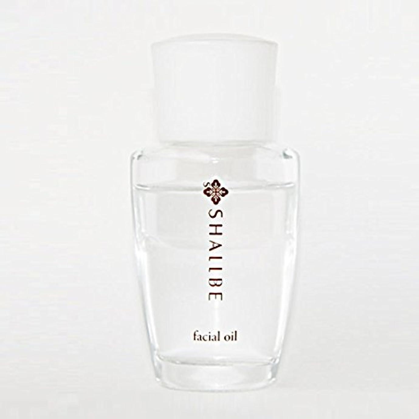 衝突する品不規則性シャルビー カクテル スクワラン オイル 26ml 美容液 2層 スクワランオイル