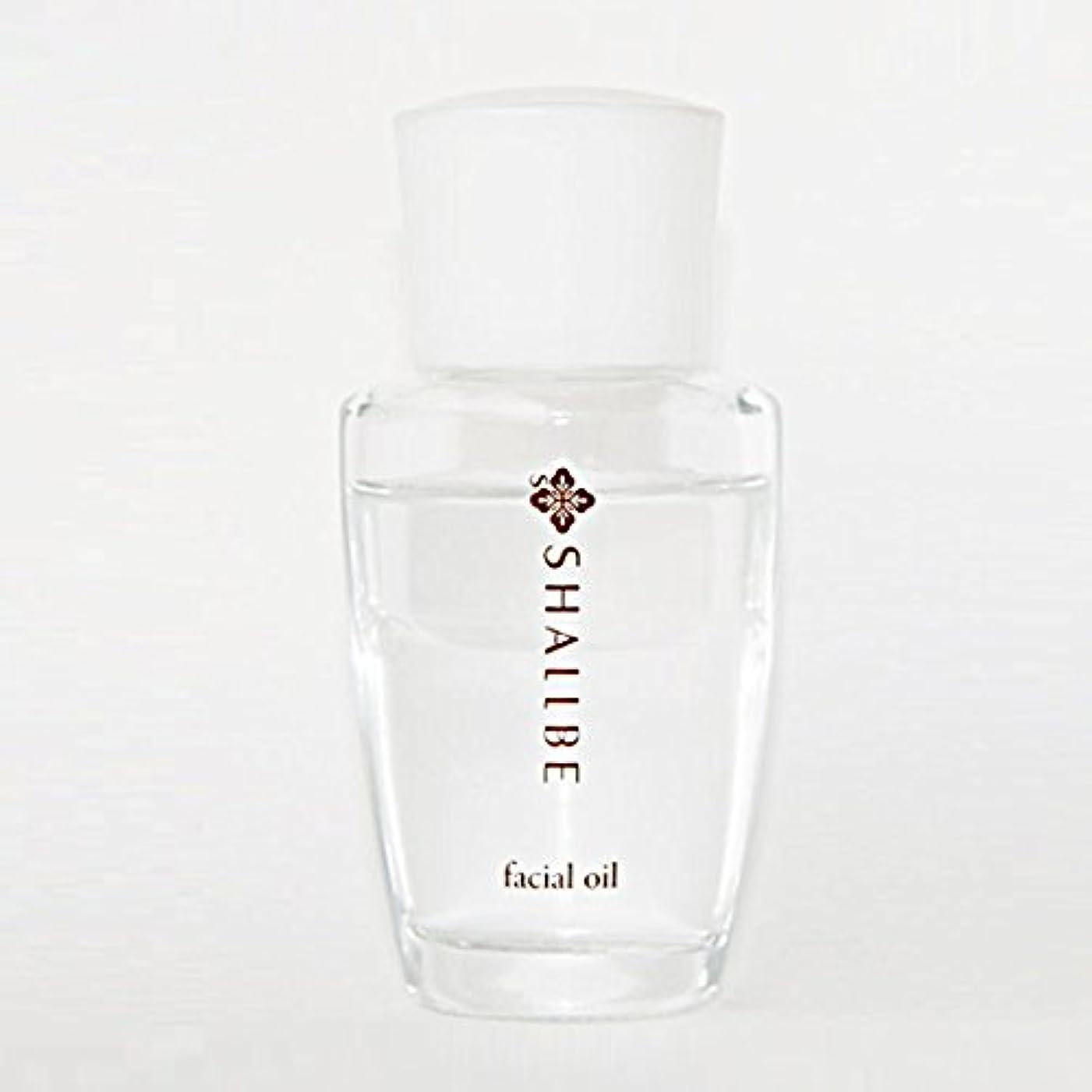 売り手アクチュエータ湾シャルビー カクテル スクワラン オイル 26ml 美容液 2層 スクワランオイル