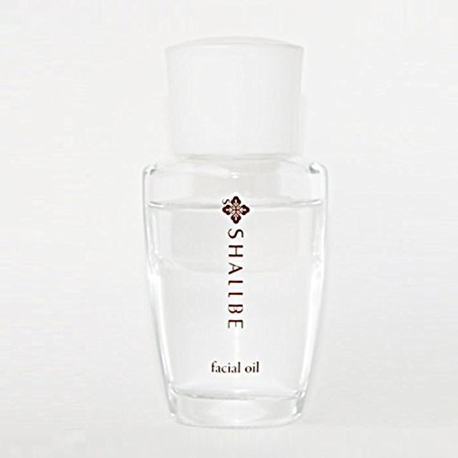 気配りのある長さ熱帯のシャルビー カクテル スクワラン オイル 26ml 美容液 2層 スクワランオイル