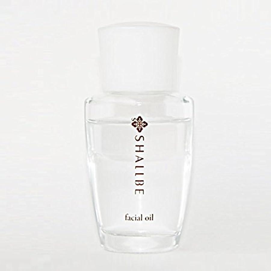 帝国注入のホストシャルビー カクテル スクワラン オイル 26ml 美容液 2層 スクワランオイル