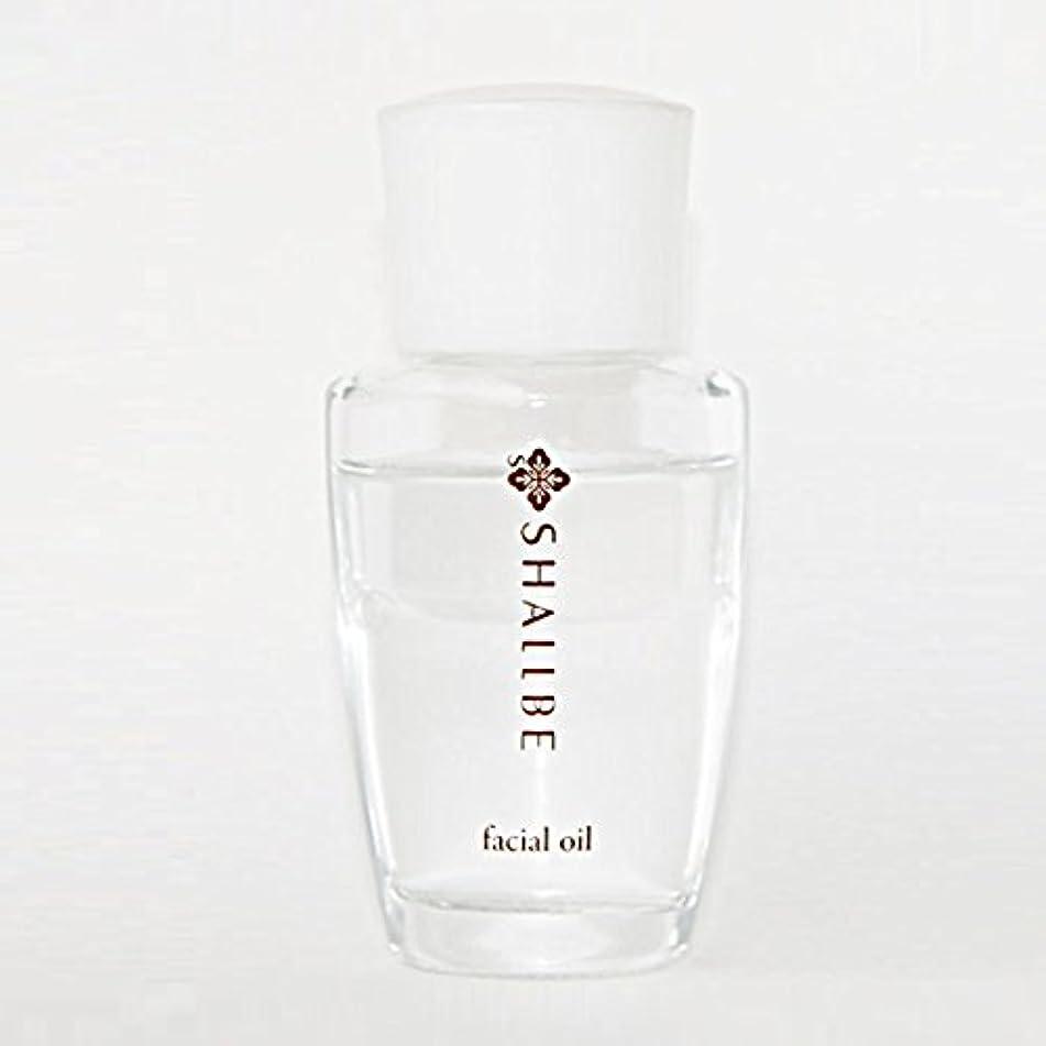 不承認モッキンバード聖なるシャルビー カクテル スクワラン オイル 26ml 美容液 2層 スクワランオイル