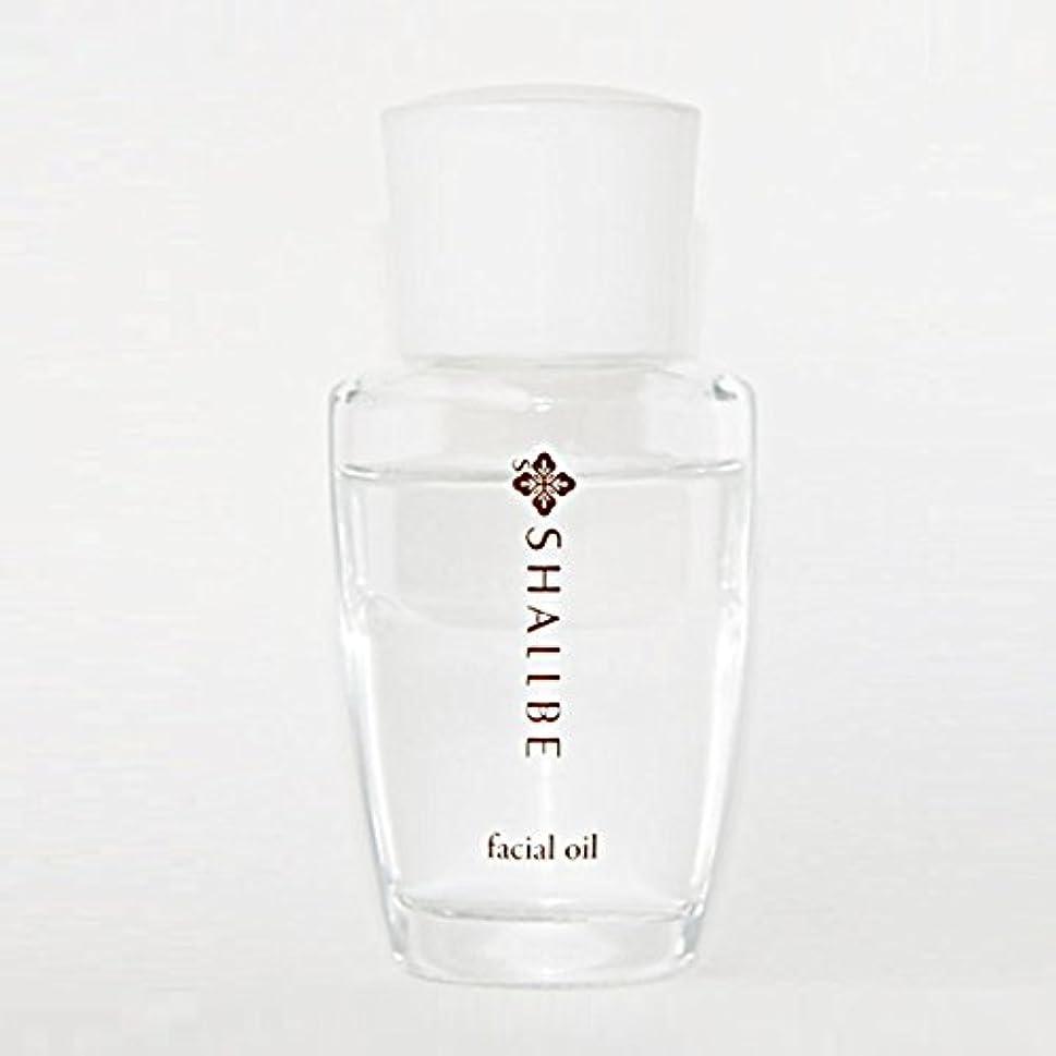 瞑想的代理人追跡シャルビー カクテル スクワラン オイル 26ml 美容液 2層 スクワランオイル
