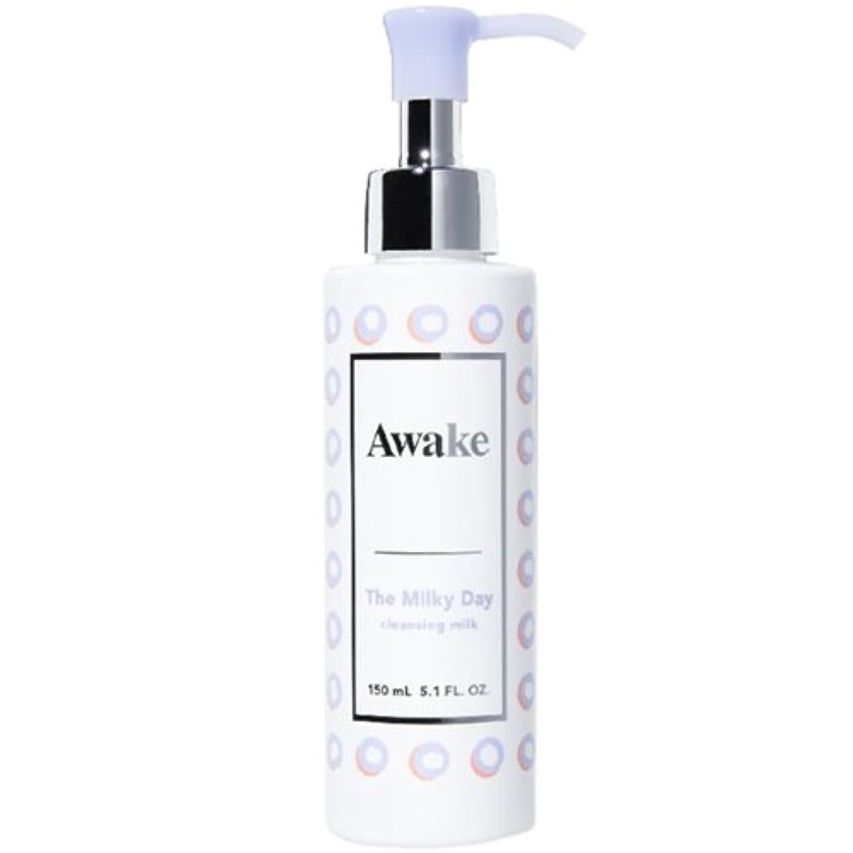 ワイプ霧深いモットーアウェイク(AWAKE) Awake(アウェイク) ザ ミルキーデイ クレンジングミルク (150mL)