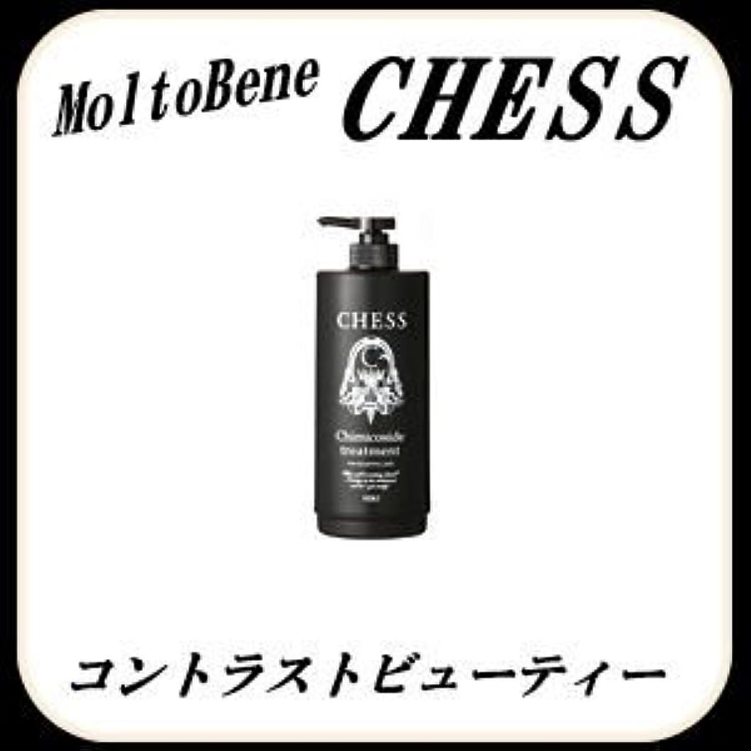 わかる小説学ぶチェス ケミコサイドトリートメント 専用カートリッジ