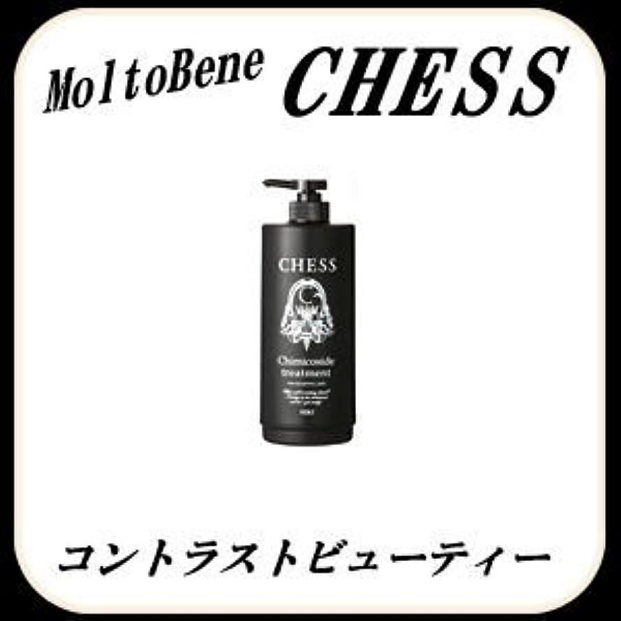 単調な圧倒的愛情チェス ケミコサイドトリートメント 専用カートリッジ