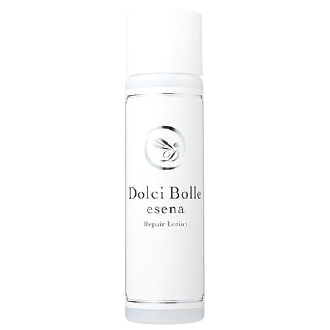 共産主義者原子栄養Dolci Bolle(ドルチボーレ) esena(エセナ) リペアローション 150ml