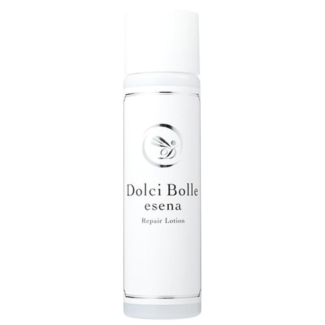 繁雑証言する表現Dolci Bolle(ドルチボーレ) esena(エセナ) リペアローション 150ml