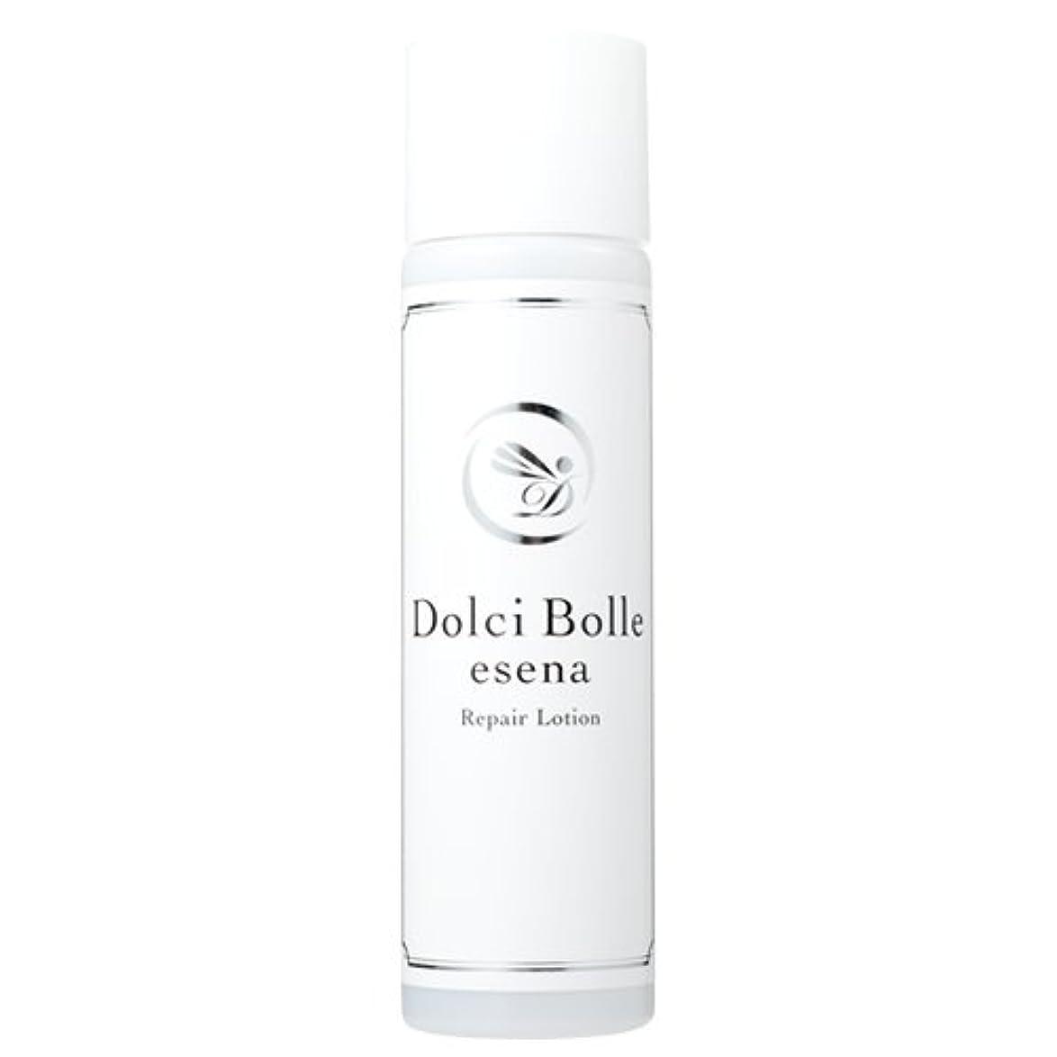 薬を飲む細断儀式Dolci Bolle(ドルチボーレ) esena(エセナ) リペアローション 150ml