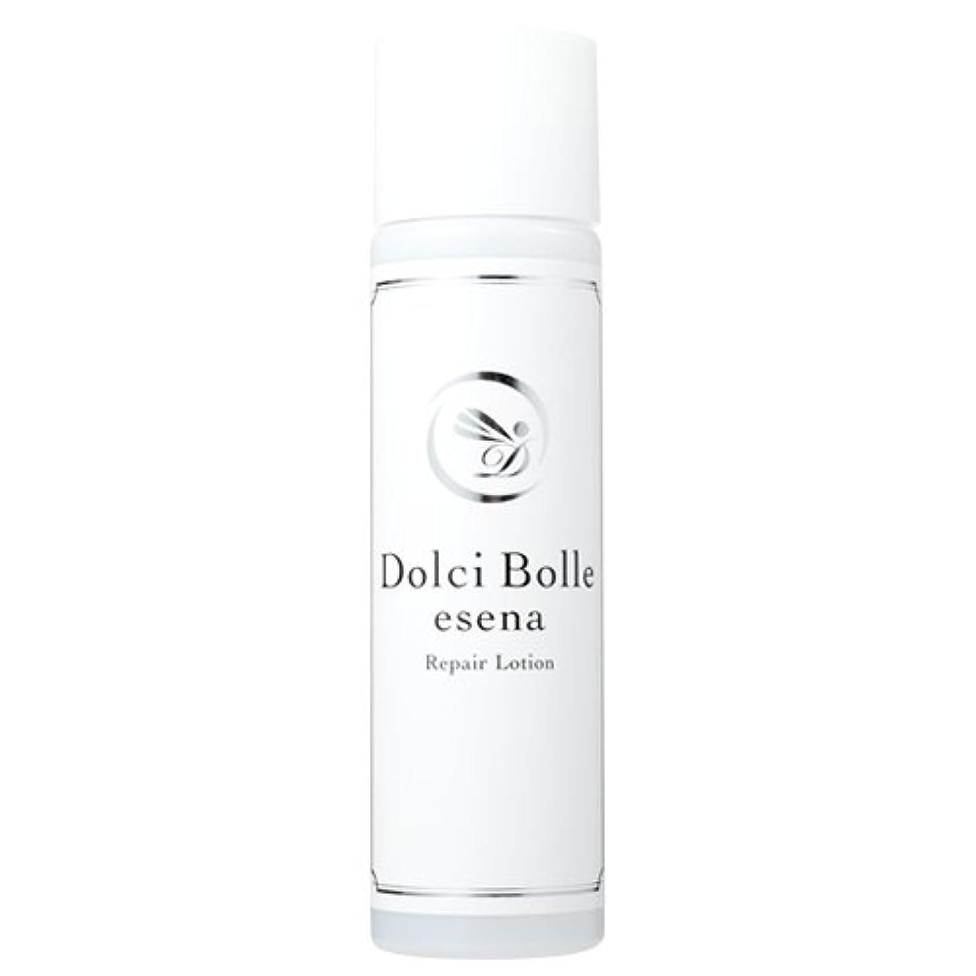 フォーク回る処方するDolci Bolle(ドルチボーレ) esena(エセナ) リペアローション 150ml