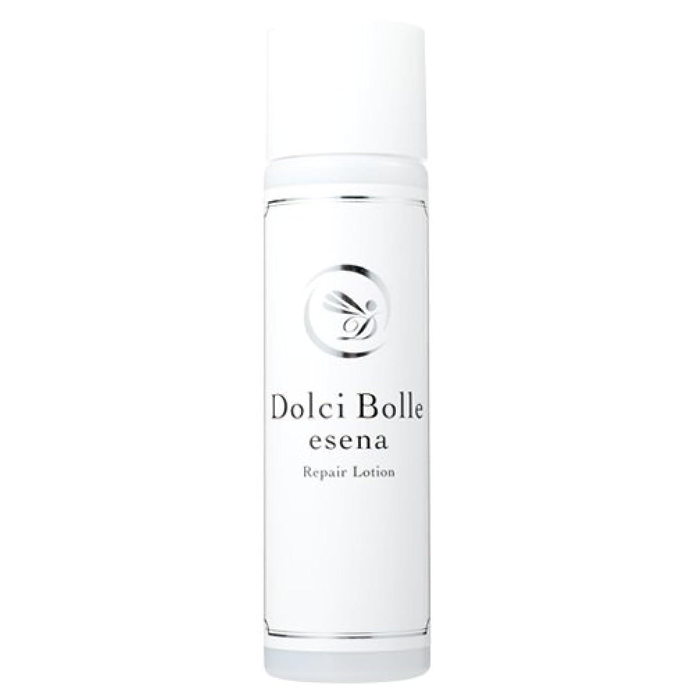 位置づける高度な納屋Dolci Bolle(ドルチボーレ) esena(エセナ) リペアローション 150ml
