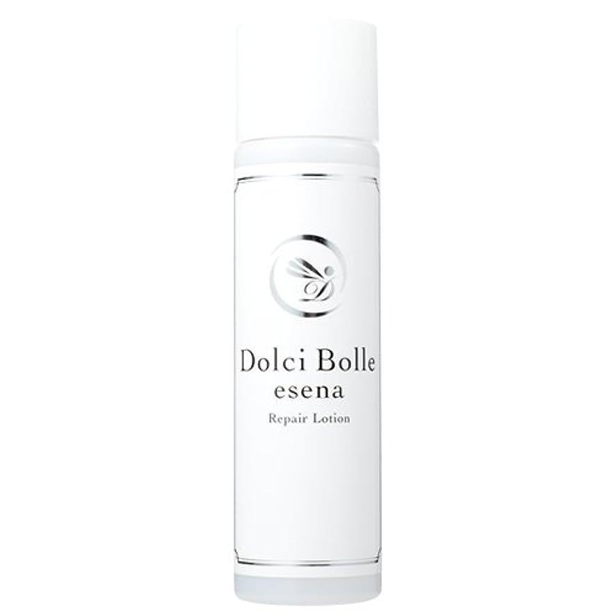 チャーター雰囲気シリーズDolci Bolle(ドルチボーレ) esena(エセナ) リペアローション 150ml