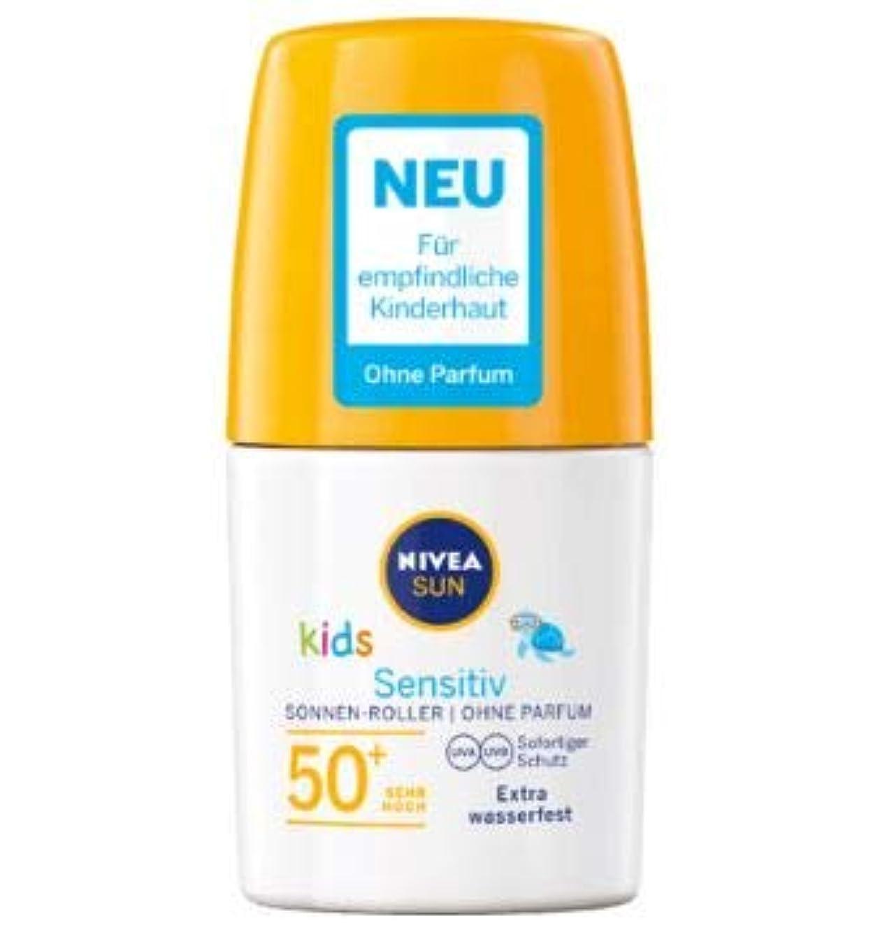 嬉しいです予算ワイプニベア Nivea Sun 日焼け止め ロールオン 敏感肌 子供用 50ml SPF50+ [並行輸入品]