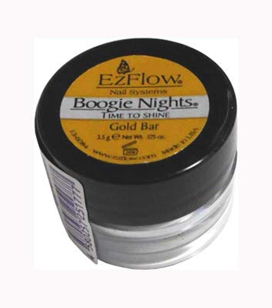 説得服を片付ける粘着性EzFlow カラーパウダー 1/8oz タイムトゥシャイン(4色) ミッドナイト アワー