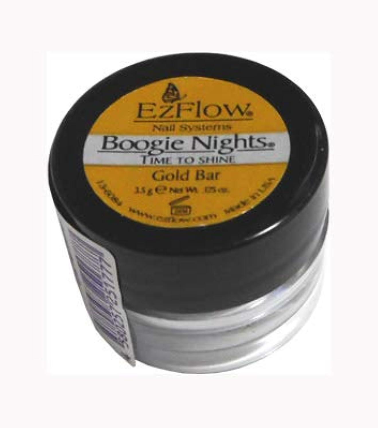 組立魔女許可するEzFlow カラーパウダー 1/8oz タイムトゥシャイン(4色) ミッドナイト アワー