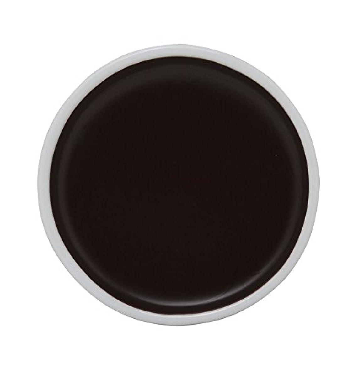 キラウエア山活力取り出す吉祥 日本画用絵具 鉄鉢 焦茶(コゲチャ) 22