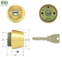 MIWA(美和ロック) PRシリンダー LSPタイプ TE22 鍵 交換 取替え TMCY-231 LSP/SWLSPゴールド色(BS)37~41mm