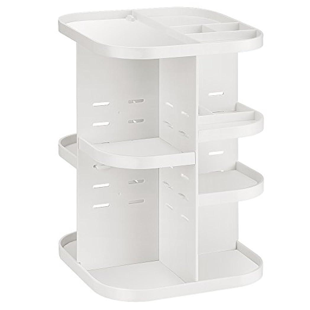 急いでガム協会KEDSUM コスメ収納ボックス メイクボックス 360度回転式 調節可能 コンパクト 化粧品収納スタンド メイクスタンド ホワイト (日本語組立説明書付き)