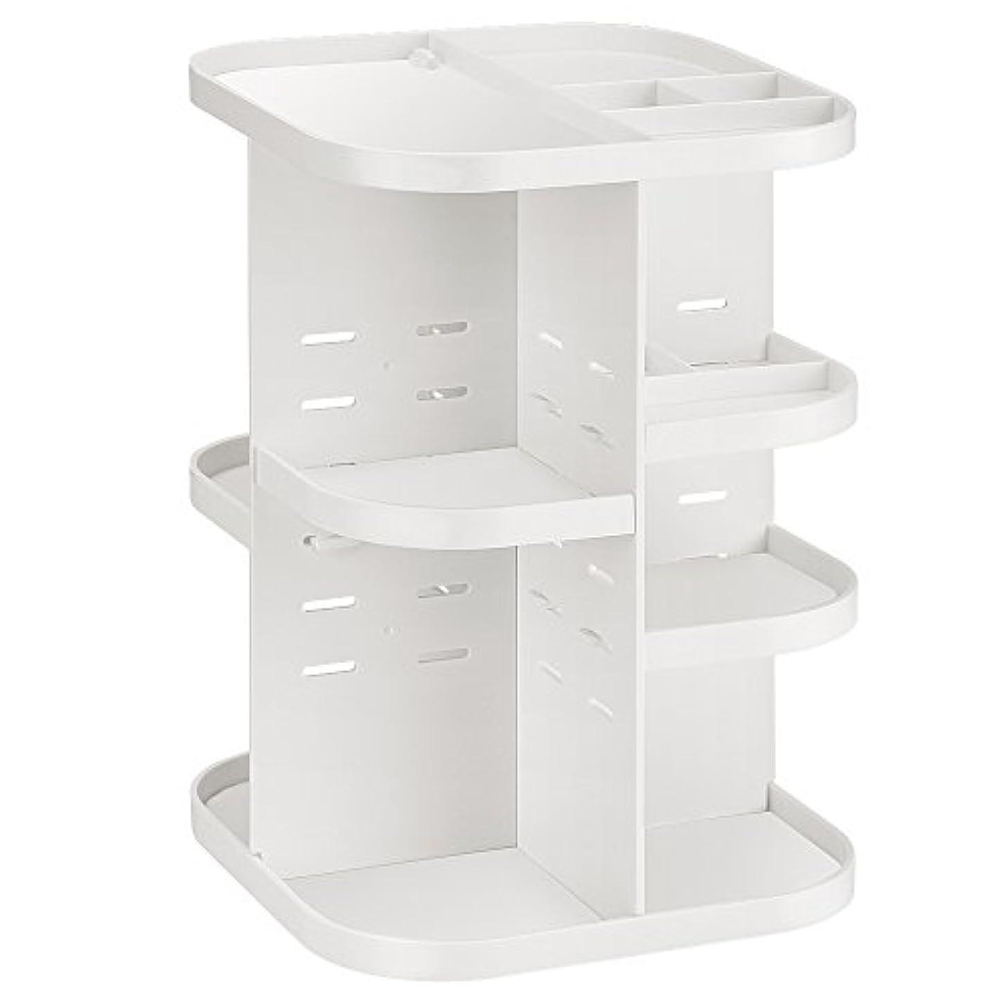浸透する脇に公平KEDSUM コスメ収納ボックス メイクボックス 360度回転式 調節可能 コンパクト 化粧品収納スタンド メイクスタンド ホワイト (日本語組立説明書付き)
