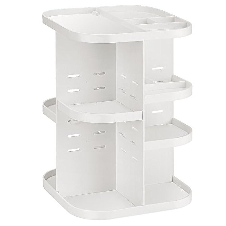 ばかげている事務所バドミントンKEDSUM コスメ収納ボックス メイクボックス 360度回転式 調節可能 コンパクト 化粧品収納スタンド メイクスタンド ホワイト (日本語組立説明書付き)