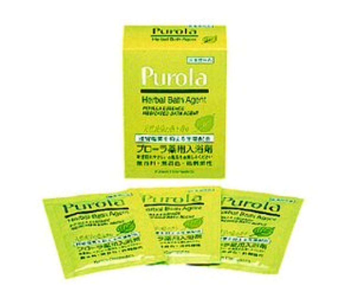 ほうきフラッシュのように素早く用心するプローラ薬用入浴剤 25g×10包 低刺激性入浴剤